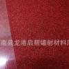 金葱PET片材 金葱纸 闪光散粉金葱纸 金葱散粉无纺布 金葱卡纸