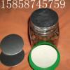 【厂家供应】铝箔垫片 铝箔封口膜 批发玻璃瓶封口贴片