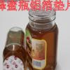 生产玻璃瓶铝箔封口垫片 铝箔封口贴片 批发玻璃瓶感应封口膜