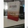 武汉定制印刷logo手提袋纸袋 定做礼品袋 批发 服装袋 现货包装袋