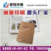 企业公司样册设计制作 牛皮纸 特种纸样册设计制作