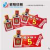 武汉印刷厂 定制促销牌 POP广告纸 商品标价签 商超促销价格标牌