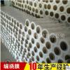 PE缠绕膜50CM拉伸膜白色塑料薄膜 防水工业包装膜塑料膜保鲜膜