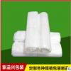 POF环保热收缩膜电子产品膜玩具膜化妆品膜医药膜保健品膜塑料膜