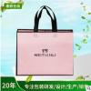 无纺布手提袋 环保购物袋 覆膜广告礼品包装袋 空白袋 无纺布袋