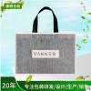 服装手提袋厂家定做 礼品包装袋 纸质一体成型无纺布袋