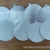义乌生产化妆品瓶内垫铝箔垫片 压纹发泡铝箔封口垫片