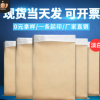 牛皮纸三复合纸塑袋 55*85黄色纸塑复合袋 现货批发塑料化工袋
