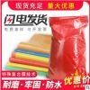 现货黄色蓝色橙色红色编织袋 60*100加厚覆膜防水塑料蛇皮袋 打包