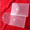 厂家定制透明PVC盒子 环保PET塑料盒 PP盒子 磨砂PP包装盒订做