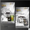 专业提供广告海报的创意、设计、制作,高品质、高要求。