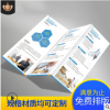 公司产品宣传册印刷设计企业图书画册产品宣传册彩色说明书定制