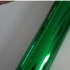 苍南佳达供应苍南佳达 镭射镀铝膜/透明复合膜/介质膜 镭射膜 厂家直销