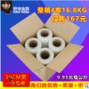 50CM宽PE拉伸缠绕膜托盘打包装膜透明薄膜工业保鲜膜 一箱4卷16KG