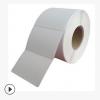 空白铜版纸不干胶打印纸60*40*1000张 标签纸 条码碳带标贴纸定做
