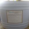 UV洗车水UV印刷机墨辊橡皮布清洗剂 UV油墨清洗剂 环保低气味