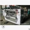 复卷机 PE膜复卷机 BOPP胶带复卷机 透明复卷机