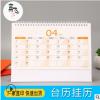 厂家定做2018新版台历周历日历月历挂历定制企业宣传台历可爱桌历
