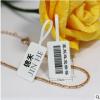 PET哑银标签纸空白珠宝标签吊牌首饰 防水防刮哑银不干胶条码纸