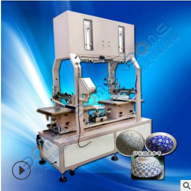 双色陶瓷印花机碗碟移印机凹面凸面球面彩印机大规模生产必备