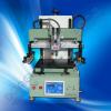 WS-P300台面式丝印机 平面丝印机 300*250丝印机
