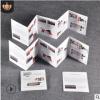 飞艺标签产品说明书印刷 设计装订DM单 制版可定制