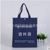 创意帆布资料手提袋 环保丝印帆布购物袋定做 厂家直销