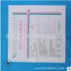 厂家热销EO 高温蒸汽医用灭菌包装袋 纸纸包装袋 纸塑包装袋