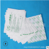 厂家直销 医疗器械包装灭菌包装袋 医疗用品包装袋 可定制