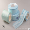 塑塑直空卷袋 纸铝塑卷袋 医用灭菌消毒卷袋 等离子灭菌卷袋