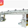 纸塑干式复合机 塑料复合机/FHG-A型高速干式复合机