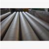 新乐纸管厂家,专业定做高强度抛光纸管,螺旋纸芯,包装纸筒