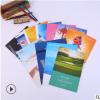 骑马订画册 设计样本图册 形象册招商册企业宣传产品说明书