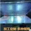 精密碘镓灯晒版机晒图晾版机 厂家直销印刷器材配套设备晒版机