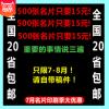 名片印刷 广州设计模板 覆膜彩色名片印刷 双铜版包邮 名片 制作