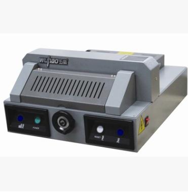 五豪320V+电动切纸机 厚层切纸刀 300张 桌面式 裁纸机