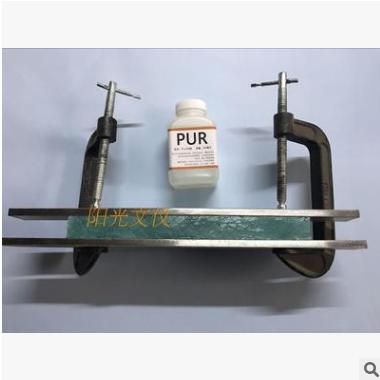手工PUR装订夹纸工具,夹子2个,不锈钢板,一套