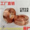 18#镀铜扁丝 铁丝钉线 25公斤装每箱10卷 厂家直供质量保证