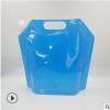 厂家贴牌5升可手提水袋 无菌生产液体运输储存铝箔自立袋