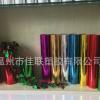 大量供应圣诞材料用PVC镀铝膜、PVC皮料、PVC拉花茜草
