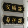 现代门头标牌 烤漆门头标牌 学校门头标牌教室门头标牌