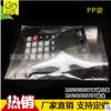 深圳厂家自产自销OPP、PP平口自粘高透明礼品装饰包装袋