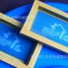 厂家供应专业丝印网版丝网板印刷模板丝印器材印刷版精密制版制作