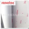 江苏优质白胶车身贴 厂家直销Renotac101 可移半可移胶水
