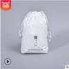 外贸厂家双层穿绳束口袋出口日本全新环保材料拉绳收口塑料包装袋
