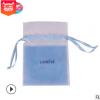 厂家热销丝带束口礼品袋 定制CPE磨砂质感抽绳收纳袋 订做塑料袋