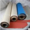 UV橡皮布 胶印橡皮布 德国凤凰橡皮布UV-329 耐油 不变形 网点清