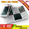 广州印刷宣传单张厂家直销宣传单印刷画册折页产品彩页印刷定制