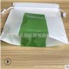 订做塑料穿绳袋 透明磨砂束口袋 印刷可订 免费提供设计