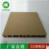 环保蜂窝纸芯 凹凸蜂窝纸板 强化抗潮耐磨蜂窝纸板 填充蜂窝纸板